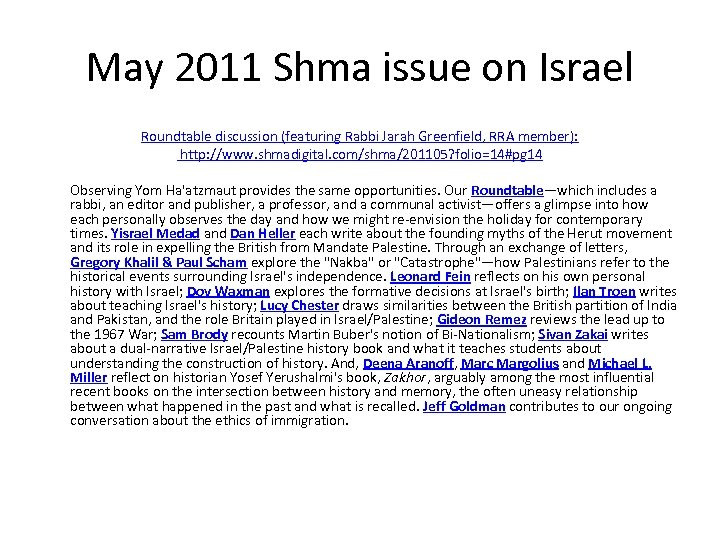 May 2011 Shma issue on Israel Roundtable discussion (featuring Rabbi Jarah Greenfield, RRA member):