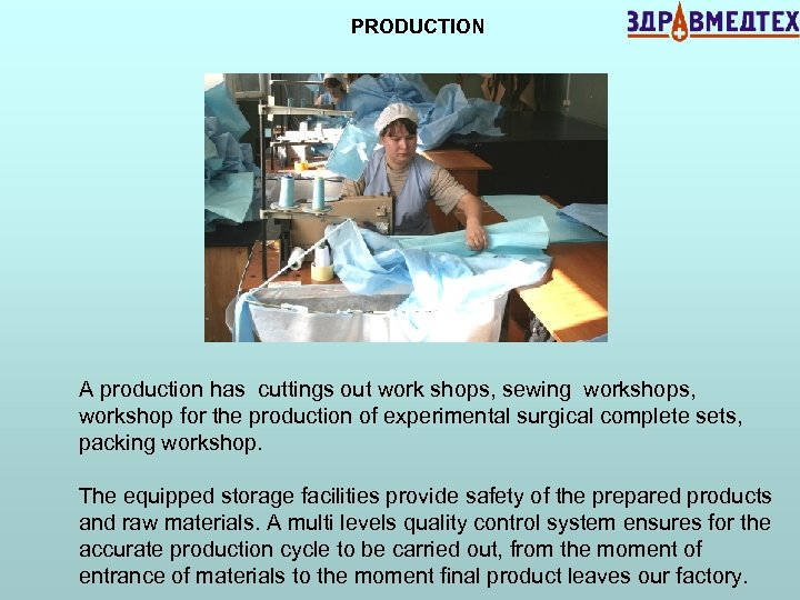 PRODUCTION A production has cuttings out work shops, sewing workshops, workshop for the production