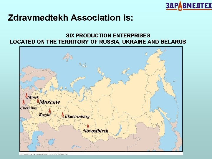 Zdravmedtekh Association is: SIX PRODUCTION ENTERPRISES LOCATED ON THE TERRITORY OF RUSSIA, UKRAINE AND