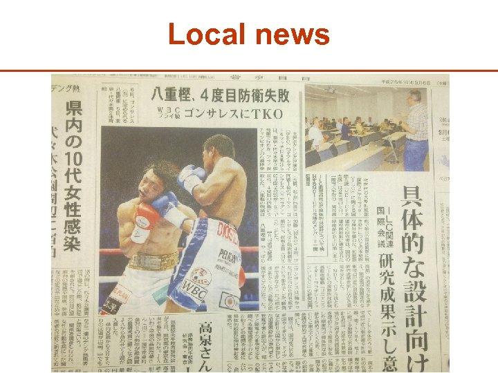 Local news 37
