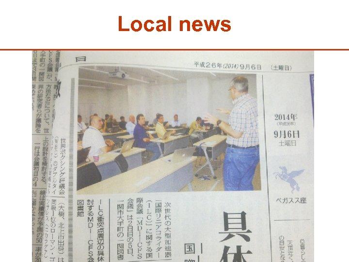 Local news 38