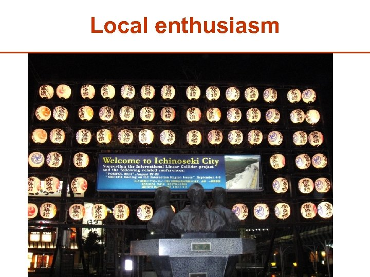 Local enthusiasm 39