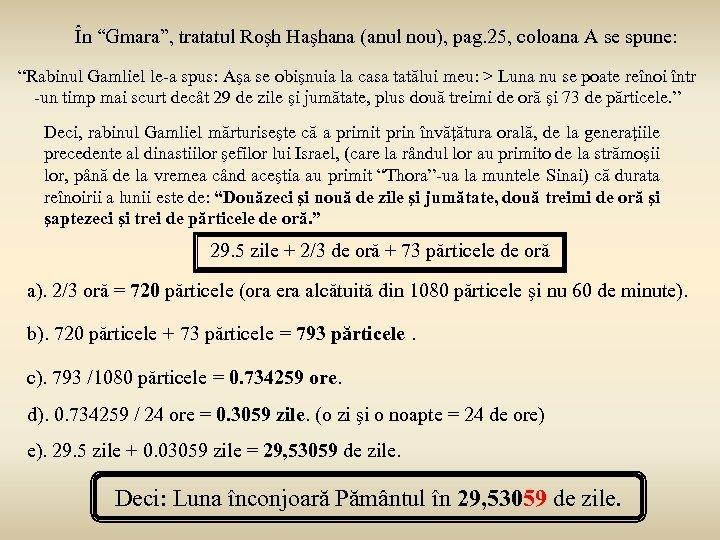 "În ""Gmara"", tratatul Roşh Haşhana (anul nou), pag. 25, coloana A se spune: ""Rabinul"