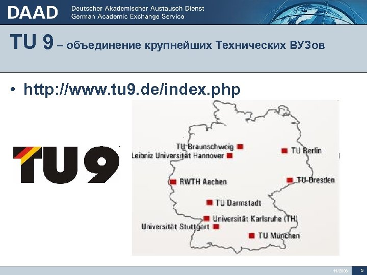 TU 9 – объединение крупнейших Технических ВУЗов • http: //www. tu 9. de/index. php