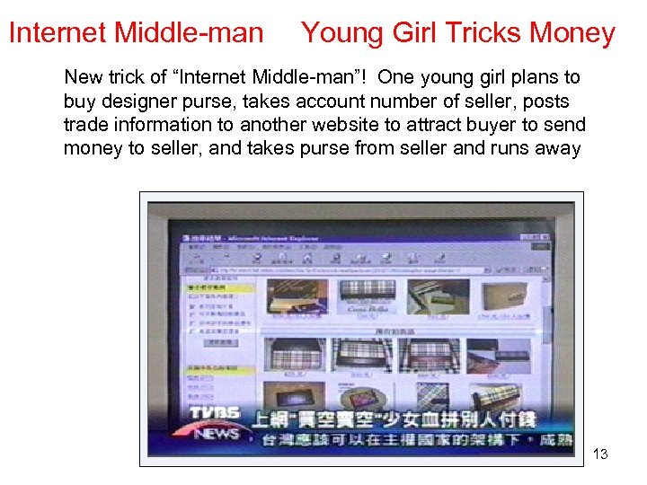 """Internet Middle-man  Young Girl Tricks Money New trick of """"Internet Middle-man""""! One young girl"""