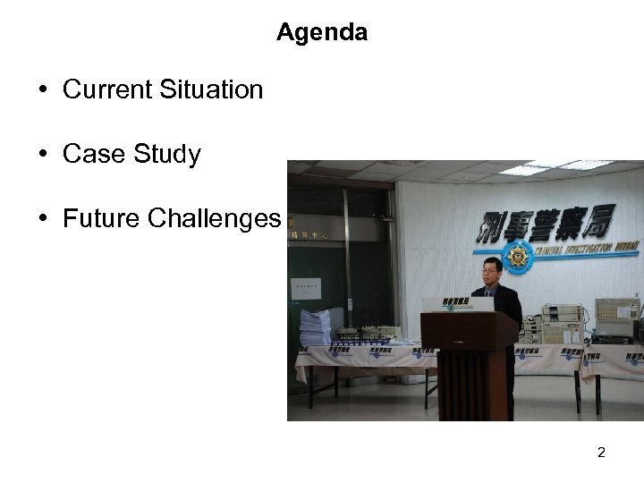 Agenda • Current Situation • Case Study • Future Challenges 2