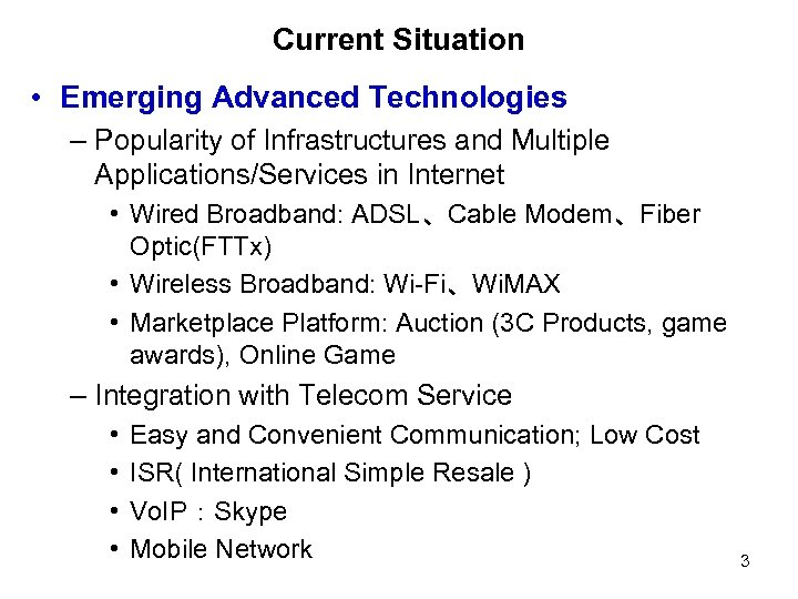 Current Situation • Emerging Advanced Technologies – Popularity of Infrastructures and Multiple Applications/Services in