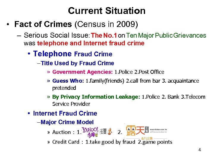 Current Situation • Fact of Crimes (Census in 2009) – Serious Social Issue: The