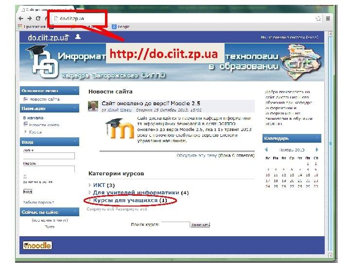 http: //do. ciit. zp. ua