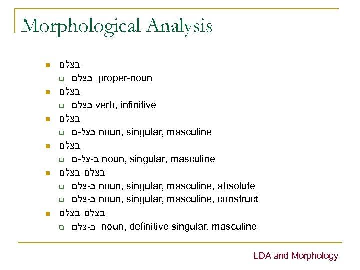 Morphological Analysis n n n בצלם q בצלם proper-noun בצלם q בצלם verb, infinitive
