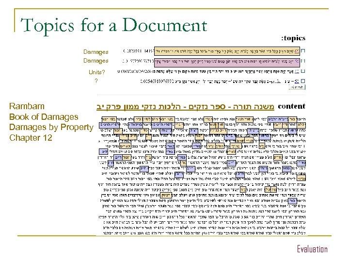 Topics for a Document Damages Units? ? Rambam משנה תורה - ספר נזקים -