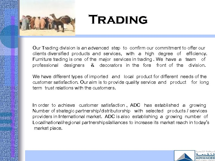 Trading Our Trading division is an advanced step to confirm our commitment to offer