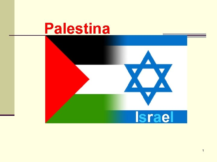 Palestina Israel 1