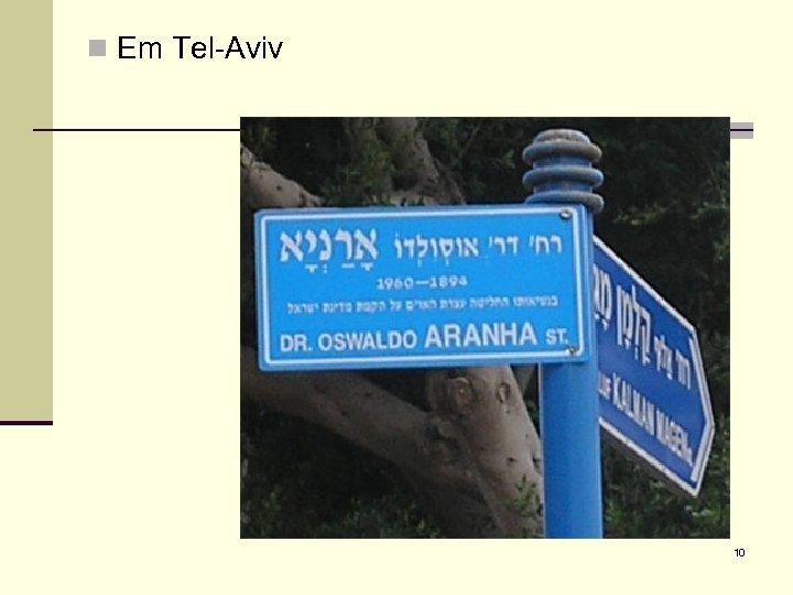 n Em Tel-Aviv 10