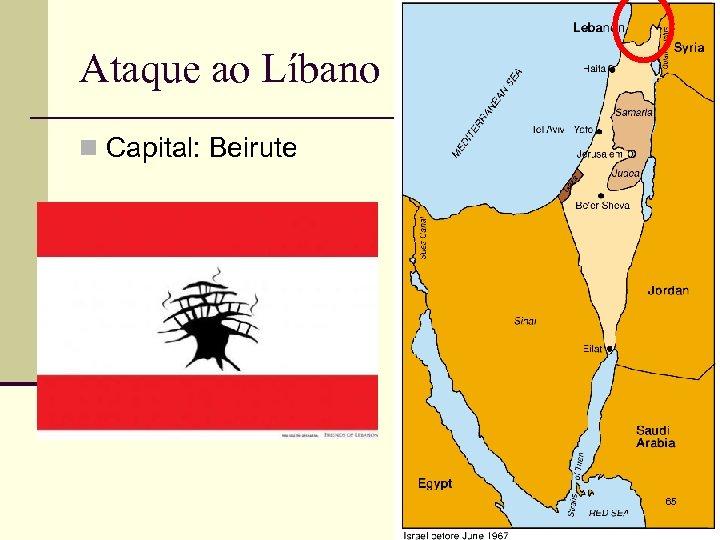 Ataque ao Líbano n Capital: Beirute 65