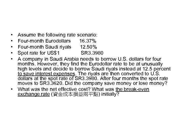 • • • Assume the following rate scenario: Four-month Eurodollars 16. 37% Four-month