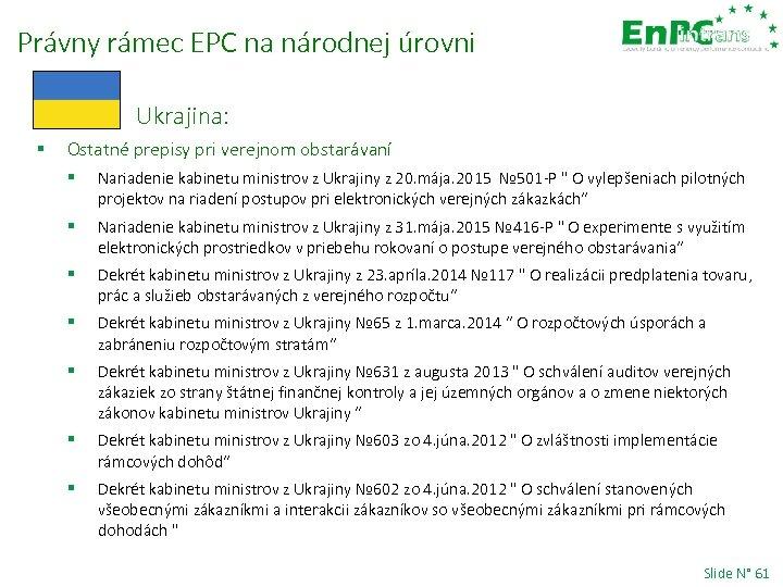 Právny rámec EPC na národnej úrovni Ukrajina: § Ostatné prepisy pri verejnom obstarávaní §