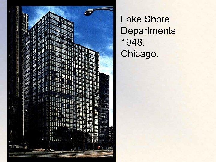 Lake Shore Departments 1948. Chicago.
