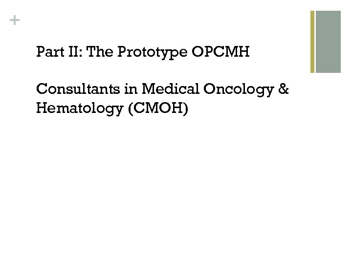 + Part II: The Prototype OPCMH Consultants in Medical Oncology & Hematology (CMOH)
