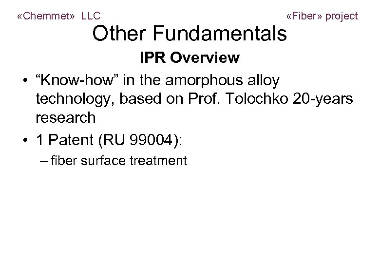 "«Chemmet» LLC «Fiber» project Other Fundamentals IPR Overview • ""Know-how"" in the amorphous"