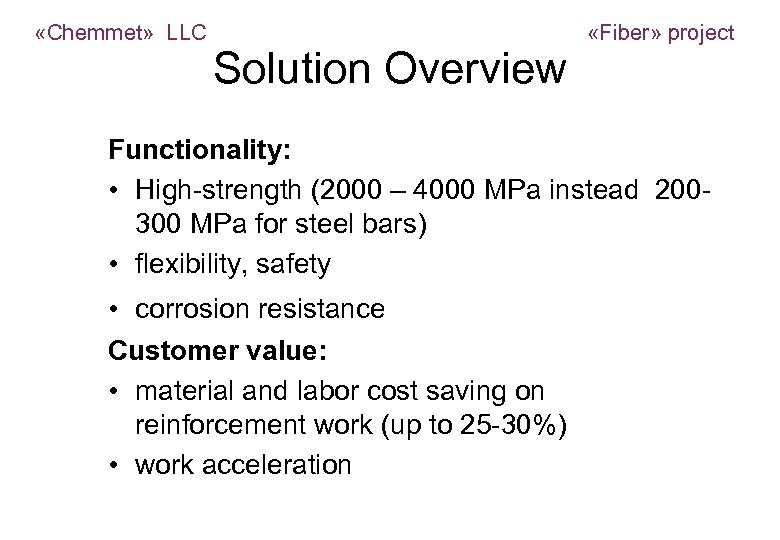 «Chemmet» LLC «Fiber» project Solution Overview Functionality: • High-strength (2000 – 4000 MPa