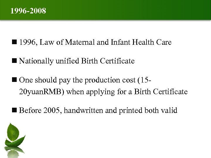 1996 -2008 n 1996, Law of Maternal and Infant Health Care n Nationally unified