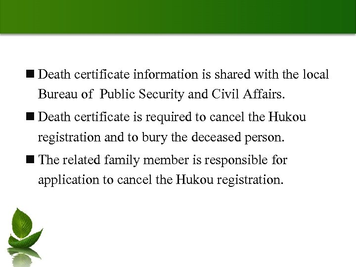 n Death certificate information is shared with the local Bureau of Public Security and
