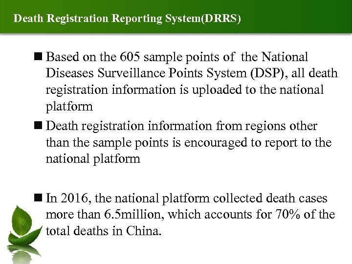 Death Registration Reporting System(DRRS) n Based on the 605 sample points of the National