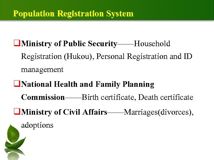 Population Registration System q. Ministry of Public Security——Household Registration (Hukou), Personal Registration and ID