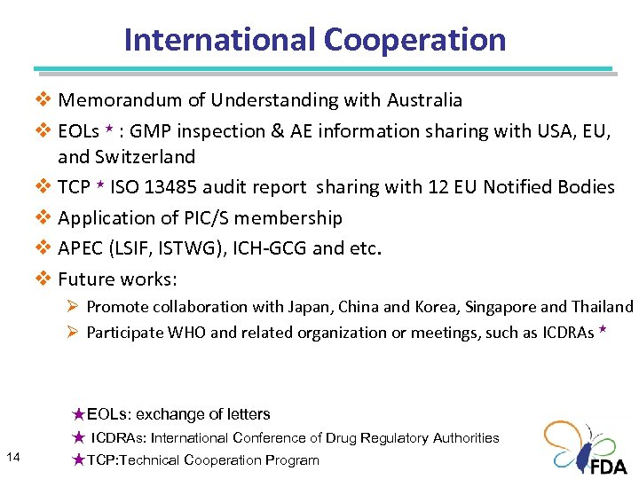 International Cooperation v Memorandum of Understanding with Australia v EOLs ★ : GMP inspection