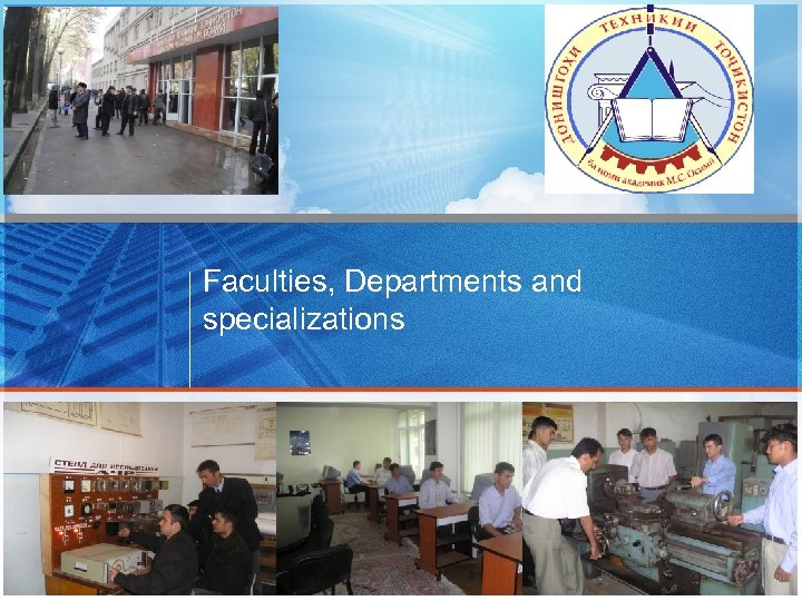 Faculties, Departments and specializations