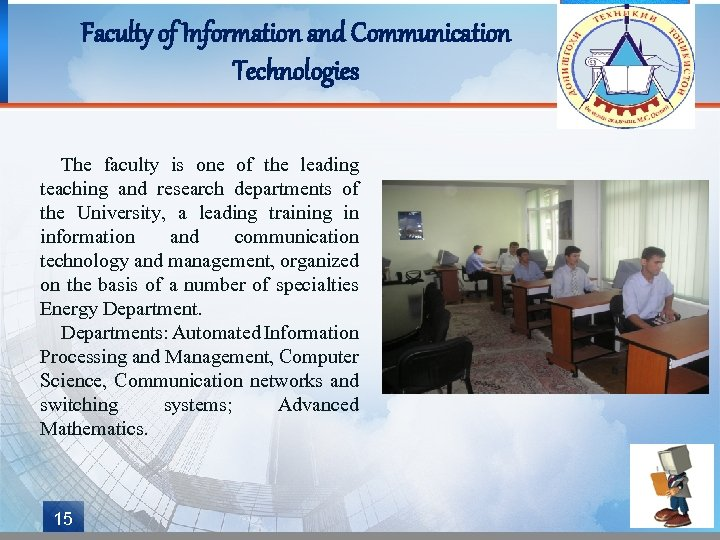 Faculty of Information and Communication Technologies The faculty is one of the leading teaching
