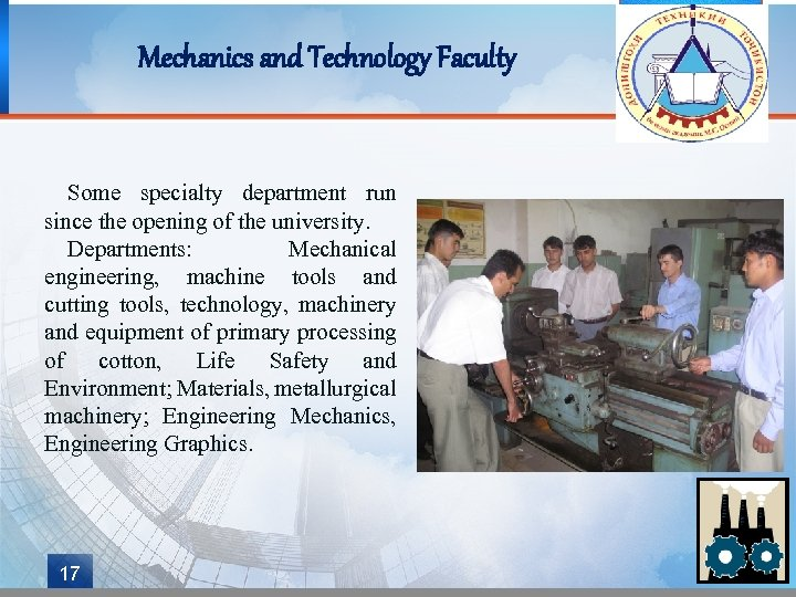 Mechanics and Technology Faculty Some specialty department run since the opening of the university.