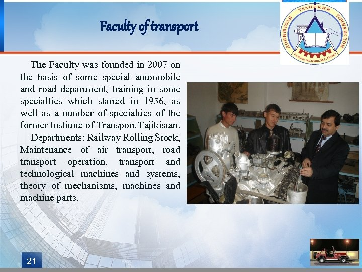 Faculty of transport The Faculty was founded in 2007 on the basis of some
