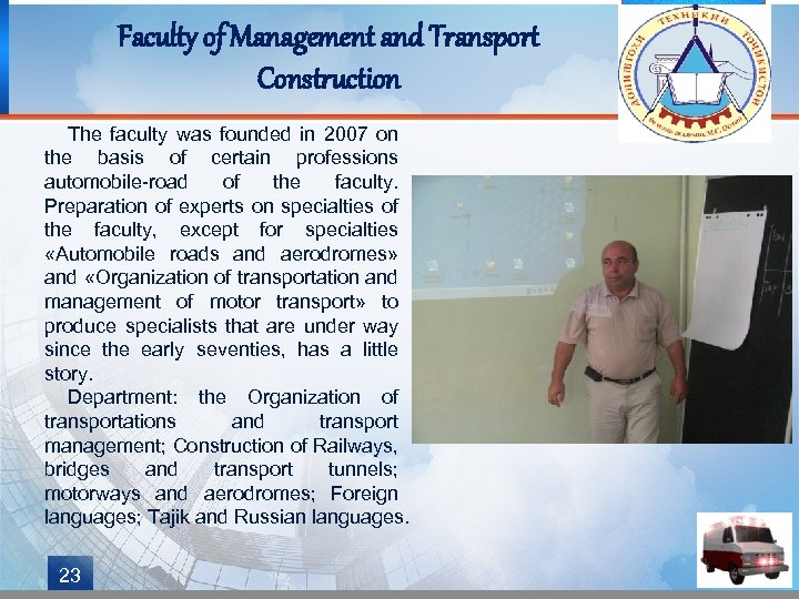 Faculty of Management and Transport Construction The faculty was founded in 2007 on the