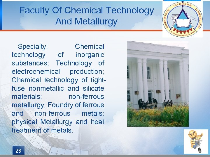 Faculty Of Chemical Technology And Metallurgy Specialty: Chemical technology of inorganic substances; Technology of