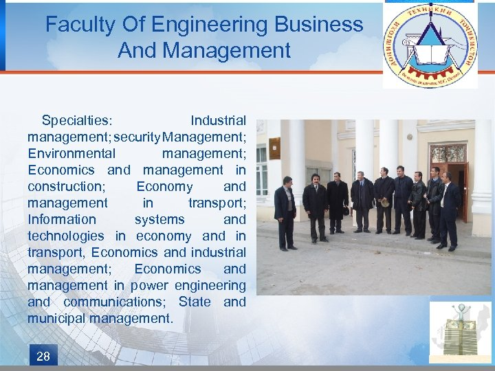 Faculty Of Engineering Business And Management Specialties: Industrial management; security Management; Environmental management; Economics