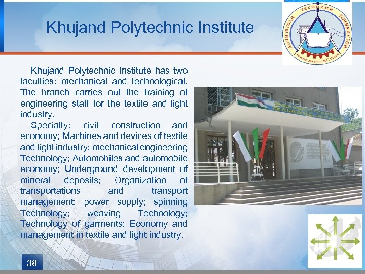 Khujand Polytechnic Institute has two faculties: mechanical and technological. The branch carries out the