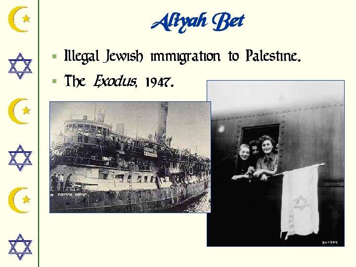 Aliyah Bet § Illegal Jewish immigration to Palestine. § The Exodus, 1947.