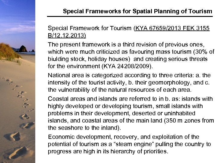 Special Frameworks for Spatial Planning of Tourism Special Framework for Tourism (KYA 67659/2013 FEK
