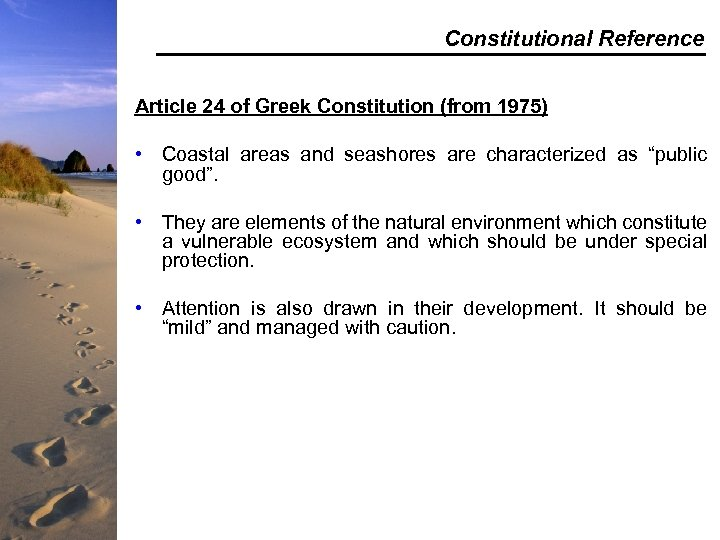 Constitutional Reference Article 24 of Greek Constitution (from 1975) • Coastal areas and seashores