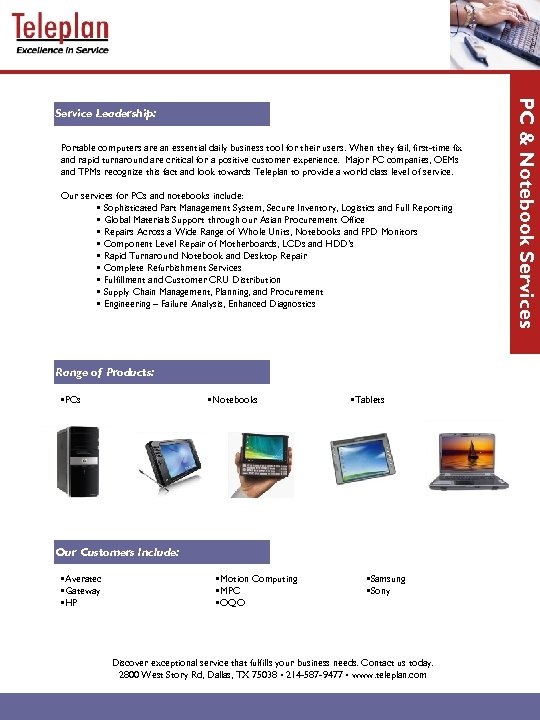 Portable computers are an essential daily business tool for their users. When they fail,