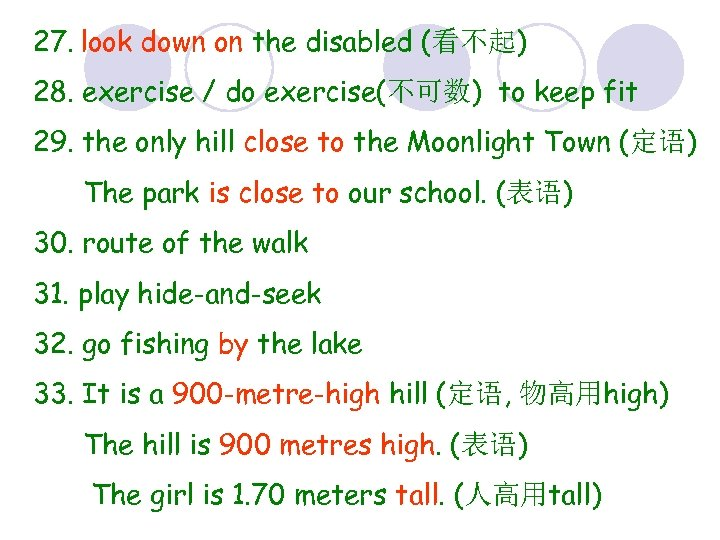 27. look down on the disabled (看不起) 28. exercise / do exercise(不可数) to keep