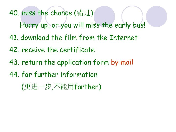 40. miss the chance (错过) Hurry up, or you will miss the early bus!