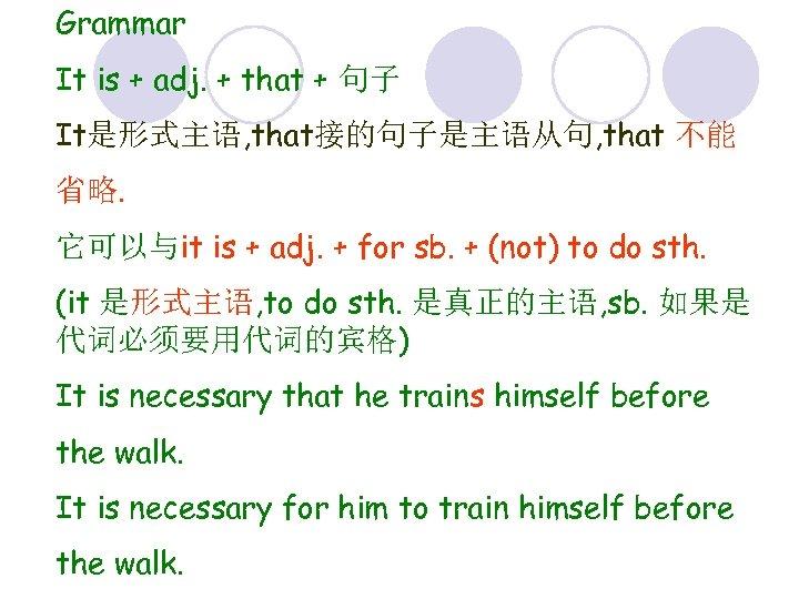 Grammar It is + adj. + that + 句子 It是形式主语, that接的句子是主语从句, that 不能 省略.