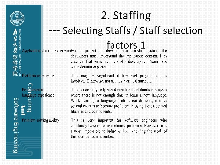 2. Staffing --- Selecting Staffs / Staff selection factors 1