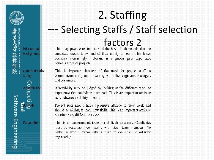 2. Staffing --- Selecting Staffs / Staff selection factors 2