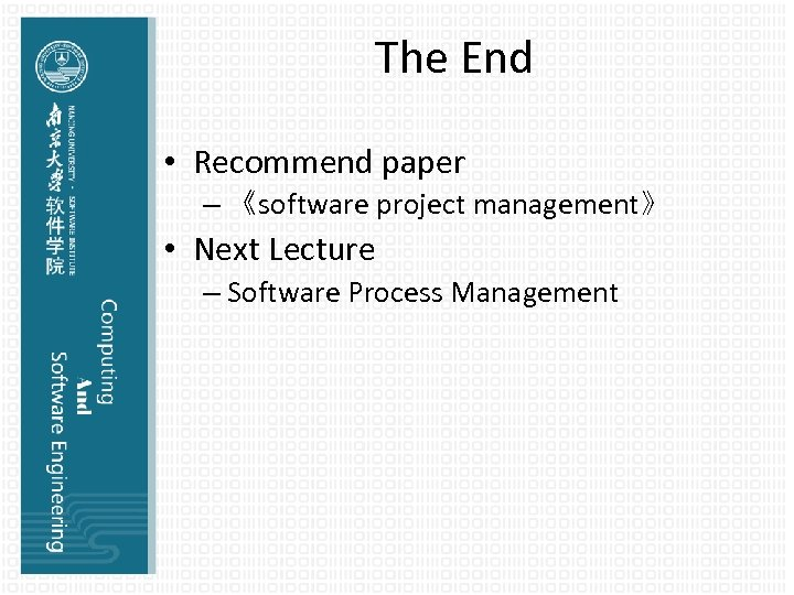 The End • Recommend paper – 《software project management》 • Next Lecture – Software