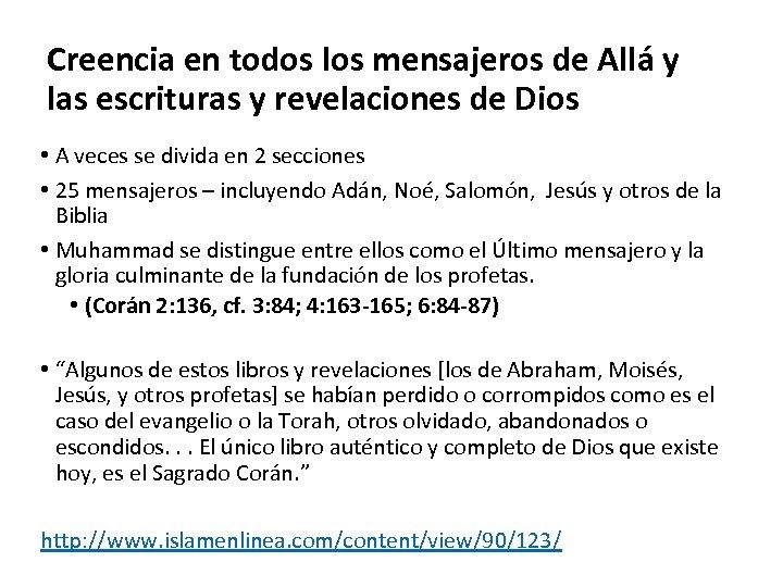 Creencia en todos los mensajeros de Allá y las escrituras y revelaciones de Dios
