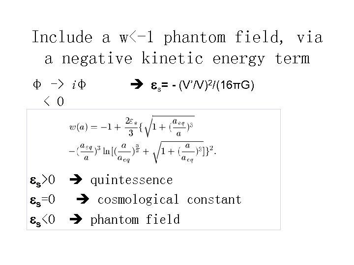 Include a w<-1 phantom field, via a negative kinetic energy term φ -> iφ